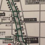 五条川 岩倉桜まつり 駐車場